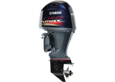 Yamaha VMAX 150